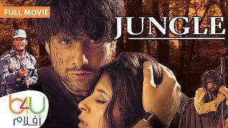 JUNGLE - FULL MOVIE | الفيلم الهندي جانجل الغابة كامل مترجم للعربية - اورميلا ماتوندكار و سونيل شيتي