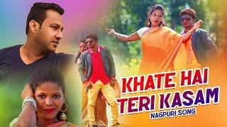 Khate Hai Teri Kasam |  Shravan Ss  | Nagpuri Song | Shiva Music Hamar Jharkhand