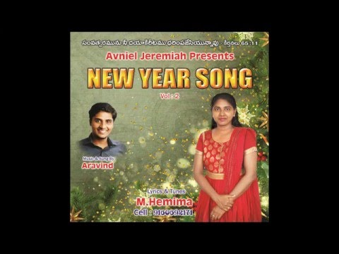 New Telugu Songs Latest Telugu Wap Filmy Songs Videos