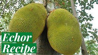 নিরামিষ এঁচোড় ঘন্ট । Echorer Ghanto | कटहल रेसिपी । Veg Jackfruit without Onion, Garlic। Ranna Banna