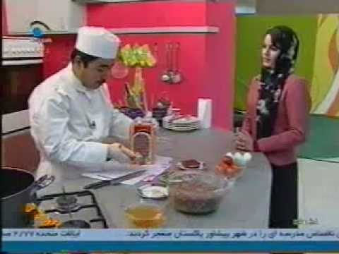 Negaah Cooking program( برنامه آشپزی )