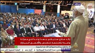 رائد صلاح: سنحتفل بعد خروجي من السجن في ساحات المسجد الأقصى