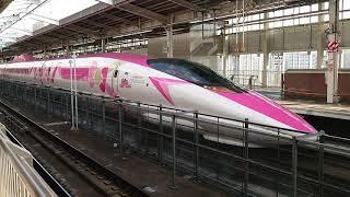 ハローキティ新幹線 500系ラッピングトレイン 新大阪駅発車