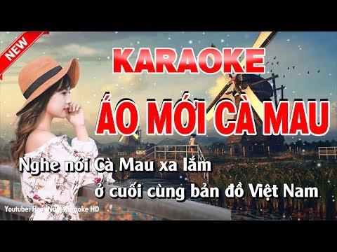 Karaoke Áo Mới Cà Mau - Tone Nam