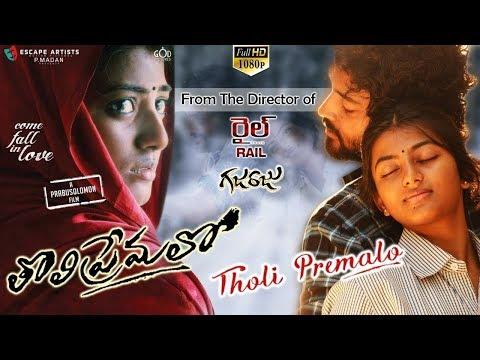 Tholi Premalo Full Movie || 2017 Latest Telugu Full Movie || Prabhu Solomon || Chandran, Anandhi