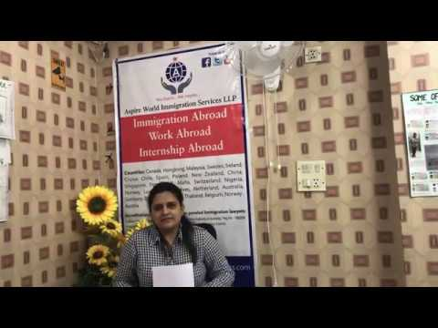 Nurse Got Job Offer Letter In Germany | Aspire World Immigration Consultancy Services LLP