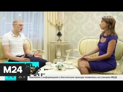 Олимпийский чемпион Илья Захаров дисквалифицирован за пропуск допинг-тестов - Москва 24