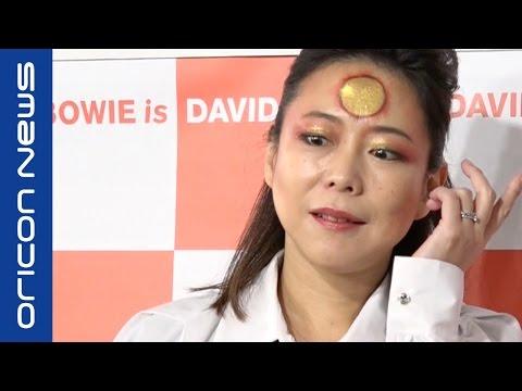 桃井かおり、二階堂ふみ、椿鬼奴、TAKURO、SUGIZOら著名人がデヴィッド・ボウイを語る 『大回顧展 DAVID BOWIE is』