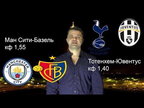 Ставка на спорт онлайн казахстан