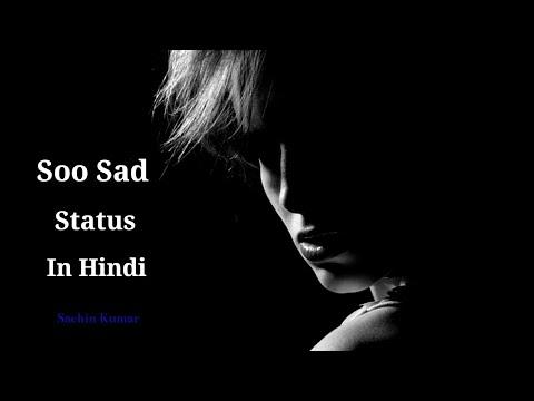 Heart Breaking Poetry Ever In Hindi By The Sachin Kumar   Sad What's App Status Video   Tik TOK Sad