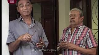 Nisala Vila -  නිසල විල | Episode -16 | 2018-12-18 | Rupavahini TeleDrama Thumbnail