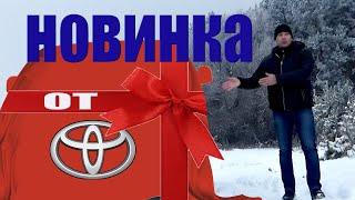 Чем новая Тойота круче Мерседес и Фольксваген? Обзор и тест-драйв Toyota Proace Verso.