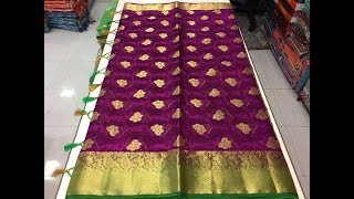 Kanchipuram Semi Silk Saree Low Price 799    Latest kanchipuram semi silk sarees manufacturer