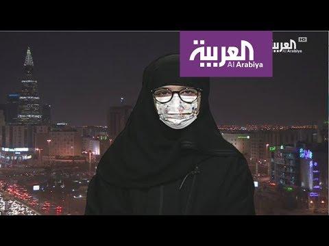 تفاعلكم: متعافية من السرطان تكشف مادار في لقائها مع وزير سعو  - نشر قبل 15 ساعة