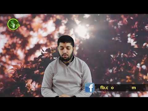 Surat Al-Inshiqaq 84 سورة الإنشقاق Hacı Rahib İnşiqaq