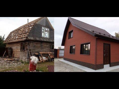 Реконструкция деревянного дома!