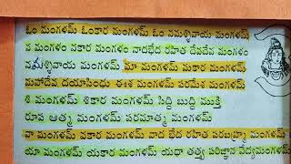 Lyrics are from harati patalu- bhajanalu book telugu i tried signing up to my knowledge not hurt any one feeling hope you all understand and enjoy this so...