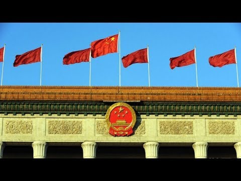 Download Youtube: 19th CPC National Congress passes resolution on amendment to CPC Constitution