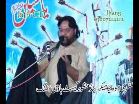 Shokat Raza Shokat Ahtaram e Fatima,as Majlis 9 March 2017 Imambargah  Fateh shah Jhang