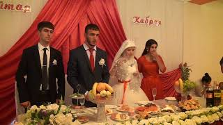 Свадьба Байтара & Кабрия ( 1 часть )