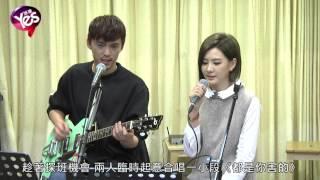 (2015-03-23 撰稿) Yes娛樂、掌握藝人第一手新聞報導、↖現在就訂閱Youtu...