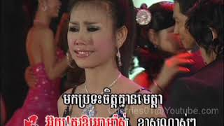 VIP Collection DVD #07 - Ith Sreypin + Sen Ranuth - Nae! Pros Lngorn / Kom Tha Bong Lngorn