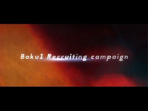 Recruiting  Movie