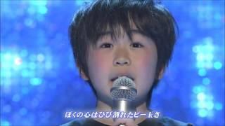 硝子の少年 (Glass no Shonen) from episode 550 (aired March 10th, 20...