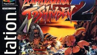 CGRundertow BATTLE ARENA TOSHINDEN 2 for PlayStation Video Game Review