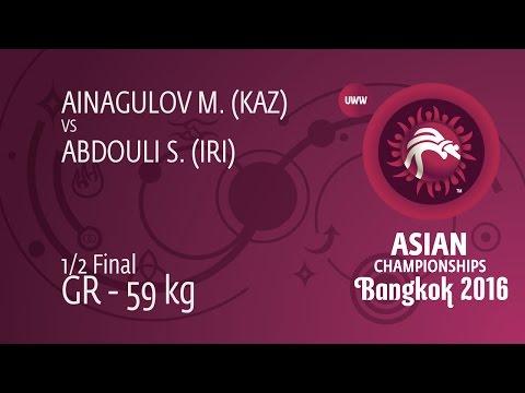 1/2 GR - 59 Kg: S. ABDOULI (IRI) Df. M. AINAGULOV (KAZ), 10-6