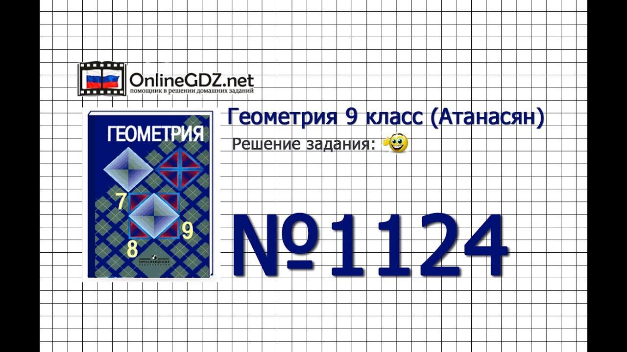 4f4c9af79bf8 almuback - مطالب اردیبهشت 1396