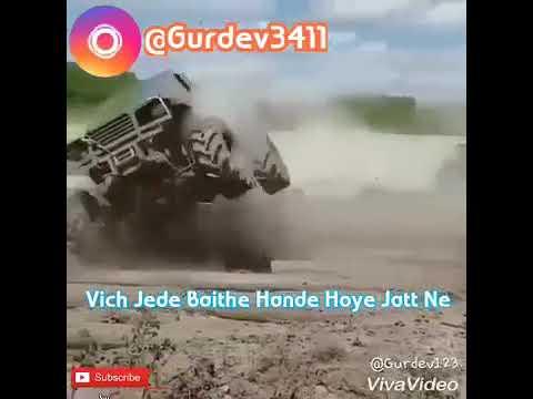 Kardiya Ne Follow Gaddiyan Ne Saariya Ni Tu Piche