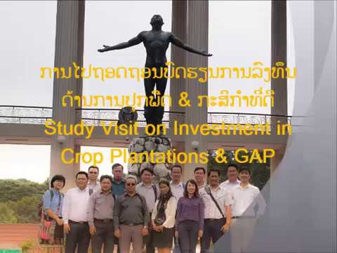 Study Visit on Investment in Crop Plantations and GAP by K.Oupravanh