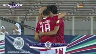 أهداف لقاء النجم الساحلي - الرمثا البطولة العربية - #ajosports