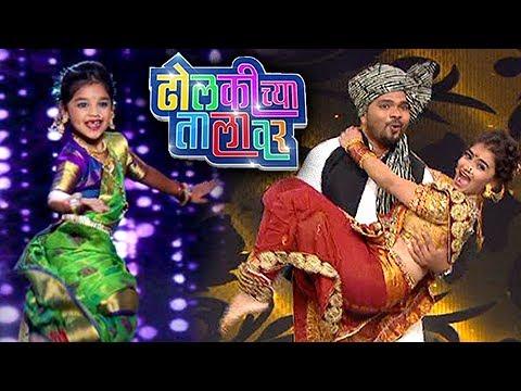 Dholkichya talavar-marathi lavni-no-1 youtube.