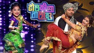 Dholkichya Talavar   Colors Marathi Lavani Reality show   Jitendra Joshi & Phulwa Khamkar