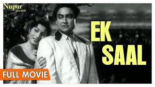 Ek Saal 1957 Full Movie | Ashok Kumar, Madhubala | Old Classic Movies | Nupur Audio