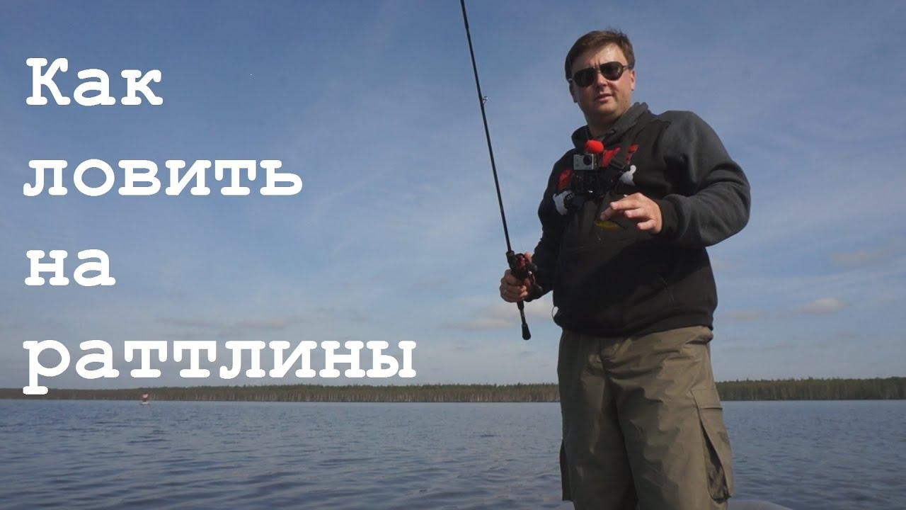 как ловить на технопланктон видео