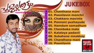 Saleem Kodathoor Mappila Songs - Poomullathattam - Audio Jukebox - New Malayalam Mappila Songs 2014