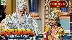 क्यूँ हुआ हस्तिनापुर का विभाजन? | Mahabharat Stories | B. R. Chopra | EP – 37