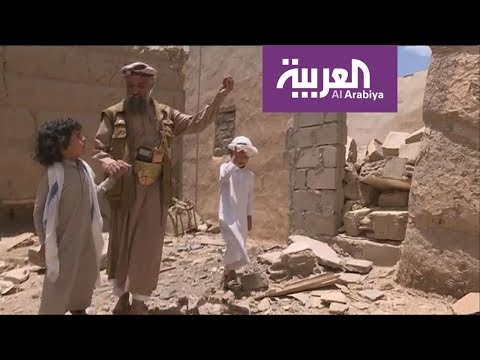 التحالف ينجح في إعادة المواطنين إلى منازلهم في اليمن  - نشر قبل 7 ساعة