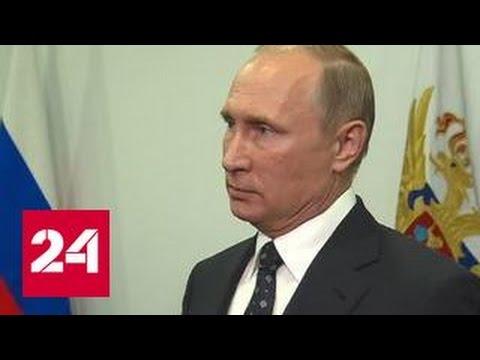 Владимир Путин телеканалу TF1: ответственность за ситуацию в Алеппо несут США и их союзники