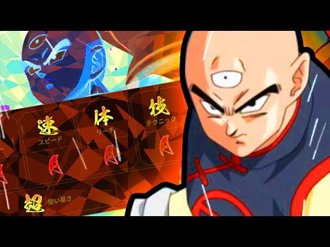Tien Breakdown - Dragon Ball FighterZ Tips & Tricks