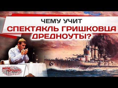 Военная хроника -