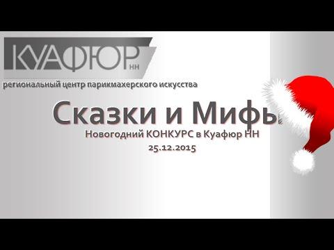 Курсы в Нижнем Новгороде -