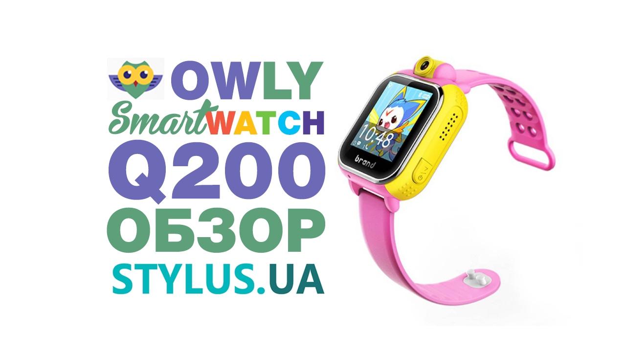 Как настроить часы smart watch q80 inspiration фото
