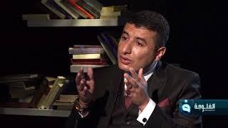شهادات خاصة | أسرار اغتيال منيف الرزاز في زمن صدام حسين مع الباحث فايز الخفاجي