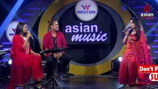 Bedona Modhur Hoye Jay By Monti & Nondita | Asian TV Music Live