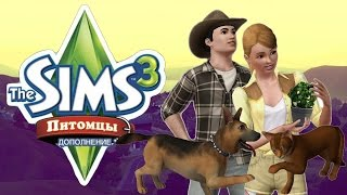 let's play The Sims 3 Питомцы  #1 Знакомство и Обзор / Lisa Simova