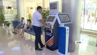 Банковские карты в ПМР. Цифра дня